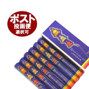 お香/メディテーション香/M・B・P・W MEDITATION/インド香
