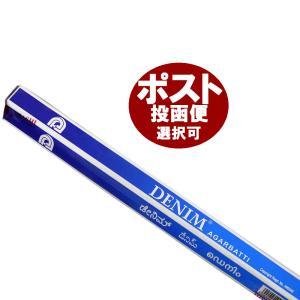お香/デニム香/SHASHI DENIM/インド香|happyhour