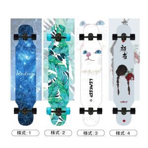 ロングスケートボード 108cm 大人/若者 遊び スケートオード メープルデック採用 高品質 集中...