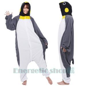 ペンギン 着ぐるみ 大人用 着ぐるみパジャマ 大人 メンズ アニマル コスプレ レディース
