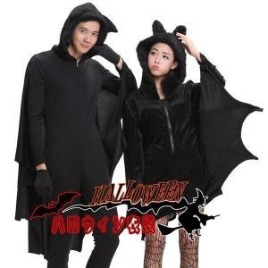 ハロウィン衣装 カップル 子供ハロウィン衣装子供 キッズ ハロウィン衣装  ドラキュラ 吸血鬼 伯爵...