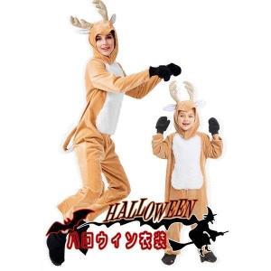 ハロウィン衣装 カップル 子供ハロウィン衣装   ハロウィン衣装子供 キッズ ハロウィン衣装 動物 ...