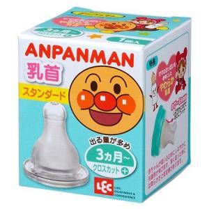 レック アンパンマン 哺乳瓶 替え乳首 スタンダード クロス 1個入 日本製/シリコン製/3ヶ月〜|happyisland