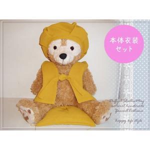 [商品説明]  米寿(88歳)のお誕生日には、黄色のちゃんちゃんこで長寿のお祝いをしましょう。 ちゃ...