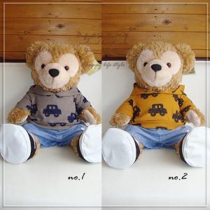 [商品説明] ダッフィー・シェリーメイMサイズ(約70cm)にちょうどいいパーカーと、パンツのセット...