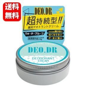 品名 デオDR (DEO.DR) 薬用クリーム AB 内容量 30g 配合成分 ■有効成分:クロルヒ...