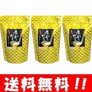 商品名 黄金のだし 内容量 240g(8g×30包入) 原材料名 食塩・風味原料(かつお節・焼あご・...