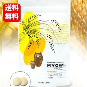 【送料無料】 MYOWL ミオール 60粒入 玄米由来成分配合のはぐくみサプリメント♪ 妊活 サプリ...