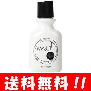 【送料無料】マプティ MAPUTI オーガニックフレグランスホワイトクリーム 100ml【あすつく対...