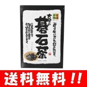 """【送料無料】碁石茶 50g テレビで話題の""""幻のお茶!""""独特の酸味が特徴の完全発酵茶です♪ お茶 健..."""