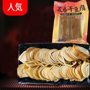 人気中華食材。サラダ、おつまみ、ご飯のおかずにおすすめです。そのままでも食べられますが、温めるの場合...
