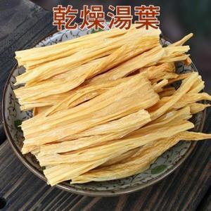 健康中華食材ー乾燥ふくち。タンパク質豊富で、調理も簡単。 中国で火鍋を食べる時、これが定番!  調理...