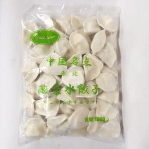 酸菜水餃子 冷凍食品 モチモチ中華水餃子サンサイ味 1kg ギョウザ 業務用 中華食材