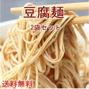 台湾で広く食べられている素食麺。豆腐を二次加工して、細切りにし、麺状にしたもので、サラダや炒め物、ス...
