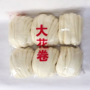 大花巻 中華まんじゅう 饅頭 6個入り 900g  はなまき中国物産 蒸したて中華パン 冷凍便発送