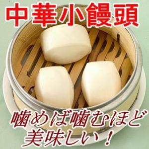 牛乳味小饅頭 一口ミルクパン 冷凍商品 16個入 400g 中華まんじゅう 中国の蒸しパン