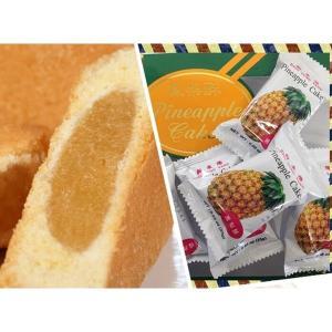台湾パイナップルケーキ 新東陽鳳梨酥 12個入...の詳細画像1
