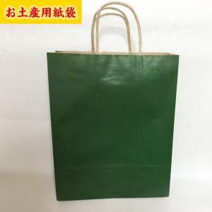 パイナップルケーキ 台湾お土産 新東陽鳳梨酥 ...の詳細画像2