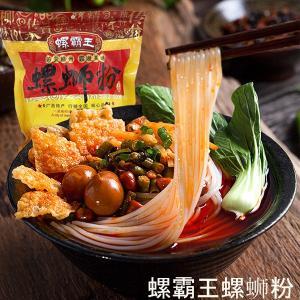 螺霸王柳州螺獅粉 280g(水煮型)中国広西省特産品 中華食材