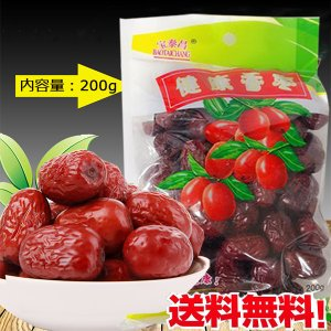 健康香棗 干しなつめ ドライ赤棗 200g 赤ナツメ ドライなつめ 中国 ネコポスで送料無料