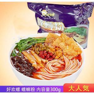 【期間限定20%OFF】好歓螺螺獅粉300g 人気中国食品 中華食材 luosifen  ルーシーフン  タニシビーフン ルオスーフエン