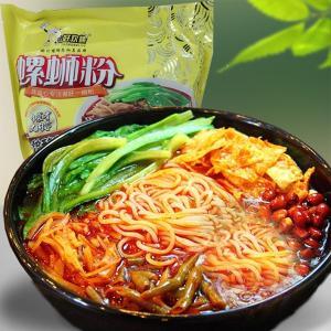 好歓螺螺獅粉(橙色)400g 人気中国食品 中華食材 ルーシーフン  タニシビーフン ルオスーフエン