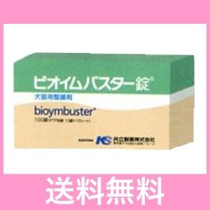 ●【メール便・送料無料】整腸剤 犬猫用 ビオイムバスター錠 100錠入...