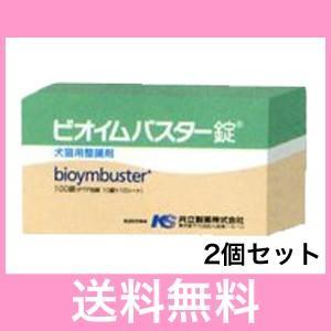 ●【メール便・送料無料】整腸剤 犬猫用 ビオイムバスター錠 ...