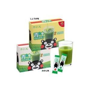 リフレ くまモンパッケージ 乳酸菌入青汁のむのむ(31包入) みかん味 happyness