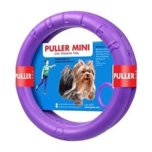 Dear・Children ドッグトレーニング玩具 PULLER Mini 小|happyness