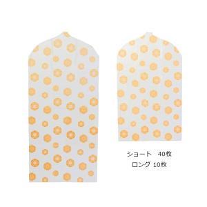日本製 ティッシュ式洋服カバー50枚セット レース柄 (ショートサイズ40枚、ロングサイズ10枚) happyness