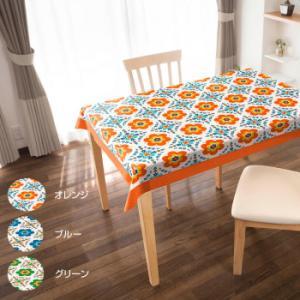 テーブルクロス スカンジナビアコレクション 120×150cm REINE(レーヌ) オレンジ|happyness