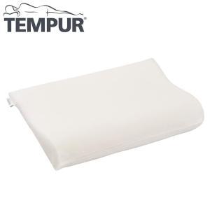 Tempur テンピュール スムースピローケース オリジナルネックピローJr・コンフォートピロー トラベル用 ベージュ|happyness
