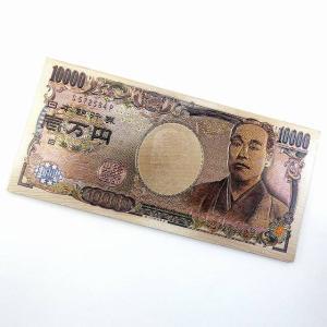 マグネット 一万円札 壱萬円札 紙幣 レプリカ 金塊 おもしろ ゴールド 本物そっくり 磁石 KM-038 メール便OK