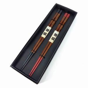 箸2本セットケース付、プレゼント用包装済み 天然木夫婦箸  持ち手は丸くしかも堀があり持ちやすくなっ...
