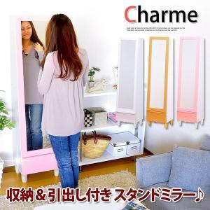 オシャレなミラー付きドレッサー【Charme】シャルム|happyplus