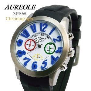 クロノグラフウォッチ AUREOLE オレオール  メンズ腕時計 クロノグラフ 10気圧防水 SW-581M-3|happyplus