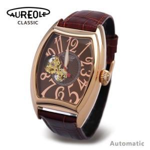 スケルトンウォッチ AUREOLE オレオール  自動巻腕時計 ブラウン|happyplus