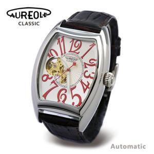 スケルトンウォッチ AUREOLE オレオール  自動巻腕時計 シルバー|happyplus