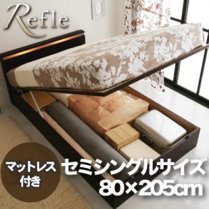 ガス圧式リフトアップ収納ベッド【Refle】リフレ セミシングル|happyplus