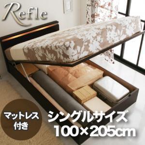 ガス圧式リフトアップ収納ベッド【Refle】リフレ シングル|happyplus