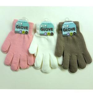 男女兼用 のびのび手袋 カラーは当店おまかせ|happypurelife
