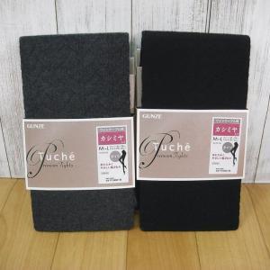 グンゼ Tuche カシミヤ混 厚手タイツ ワイドケーブル柄 ブラック サイズ:M~L|happypurelife