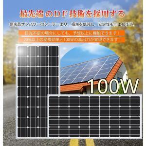 ソーラーパネル ソーラー充電器 suaoki 100W 太陽光発電機 省エネ ポータブル電源 防災グ...