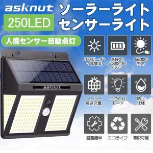 ソーラーライト 28LED 防犯ライト センサーライト 四個セット 550ルーメン パネル分離可 明...