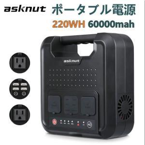 ポータブル電源 大容量 発電機 家庭用 蓄電池 車中泊 サブバッテリー suaoki S270 台風...