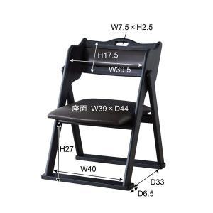 座敷椅子 折りたたみ 椅子 和室|happyrepo|06