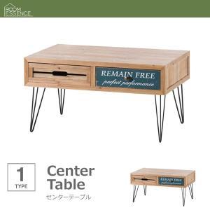 センターテーブル おしゃれ 木製 引き出し収納 happyrepo