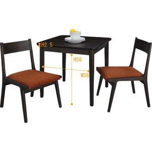 ダイニングテーブル 北欧デザイン 正方形 75×75 おしゃれ|happyrepo|05