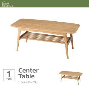 センターテーブル おしゃれ 105×50cm 長方形 木製 棚付き 北欧 happyrepo